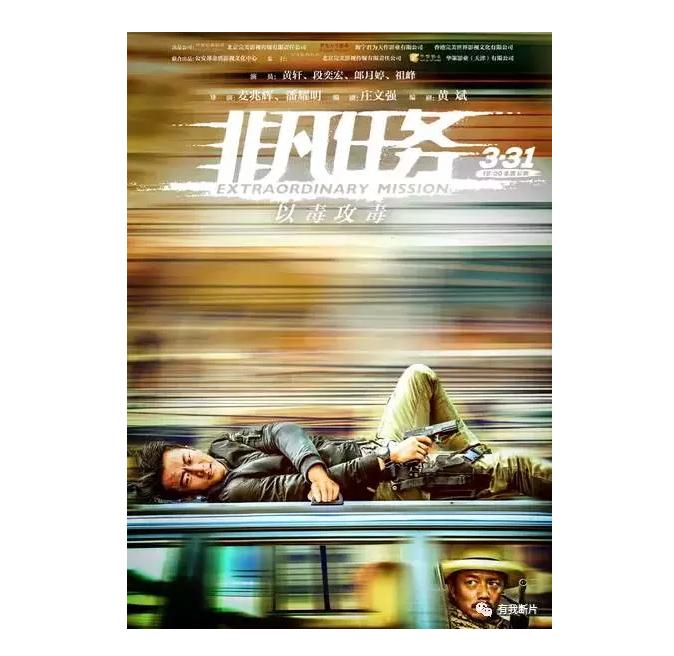 文艺的黄轩硬了,中国电影需要更多雄性激素!