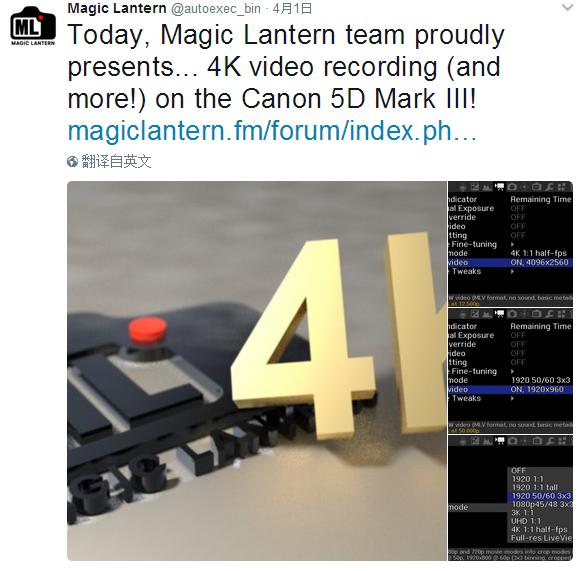 4K Raw视频!Magic lantern再一次带来奇迹!