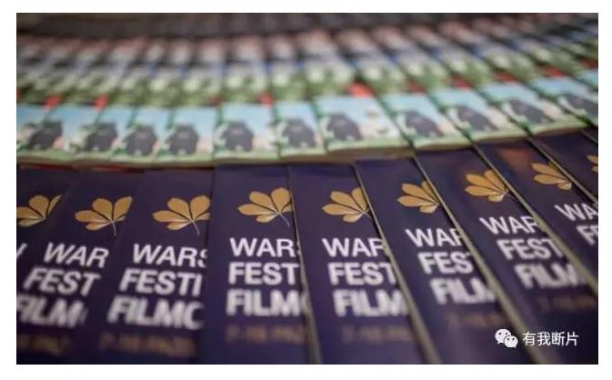 国际A类:第33届华沙国际电影节报名中!