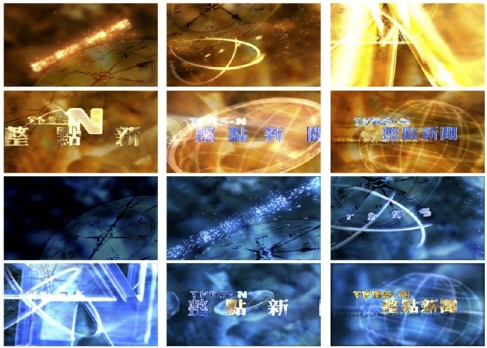 图片来源:漂漂老师TVBS-N卫星电视新闻台形象ID设计(软体应用:Photoshop、Illustrator、AfterEffects、3D动画同事协作-Autodesk Maya)