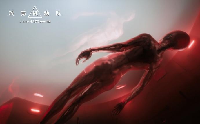 """揭秘《攻壳机动队》美术幕后:世界观的起点正是女神斯嘉丽的肉色""""秋衣"""""""