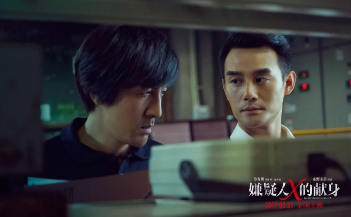 中国版的《嫌疑人X的献身》,如何拍出来?