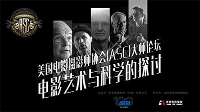 ASC支招,如何拯救中国摄影师7*24小时邪恶工作制!
