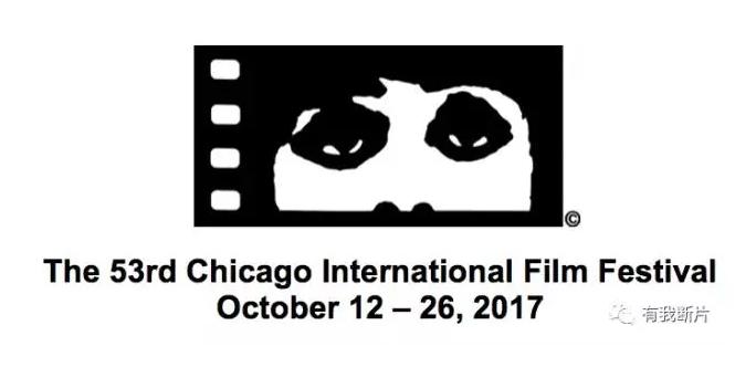 第53届芝加哥国际电影节报名中
