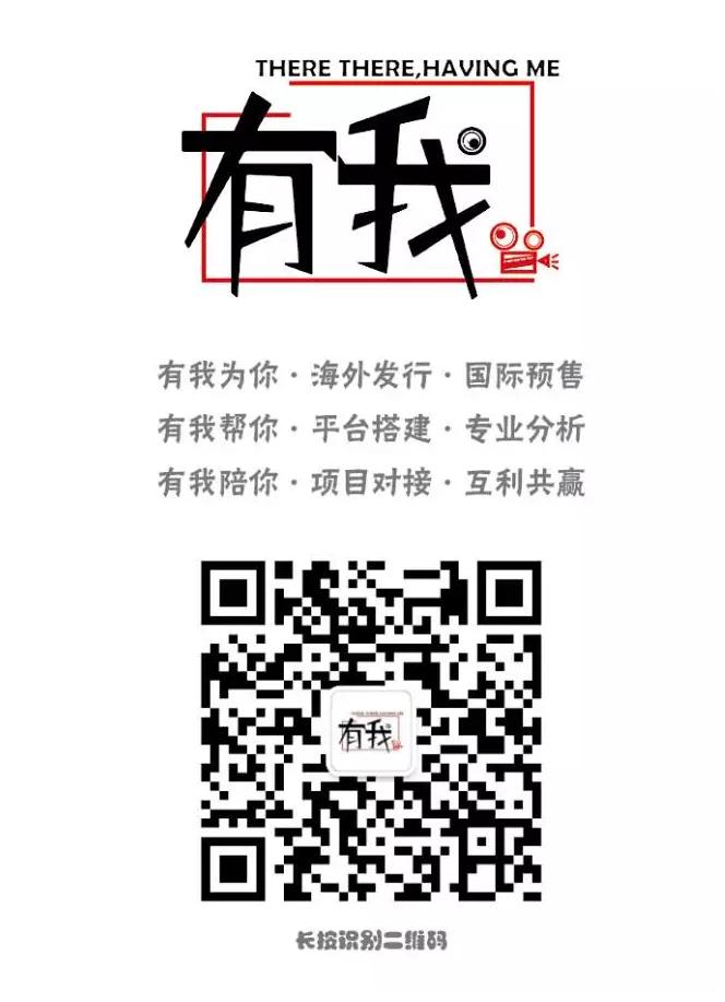 《速8》们正在霸占中国电影市场,国产片该何去何从?