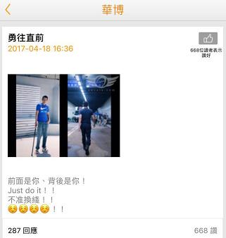 """勇往直前的刘德华""""超人归来"""",他这部不输《速8》的新片也让华语电影恢复了几分元气"""
