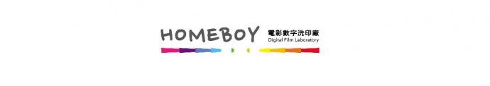 影视工业网实力巨献,2999元达芬奇课程300元到手!