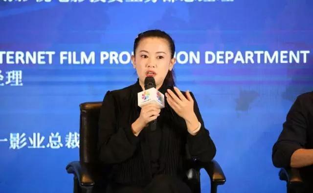 北影节|爱奇艺:网络电影要做连接年轻用户与主流文化的载体