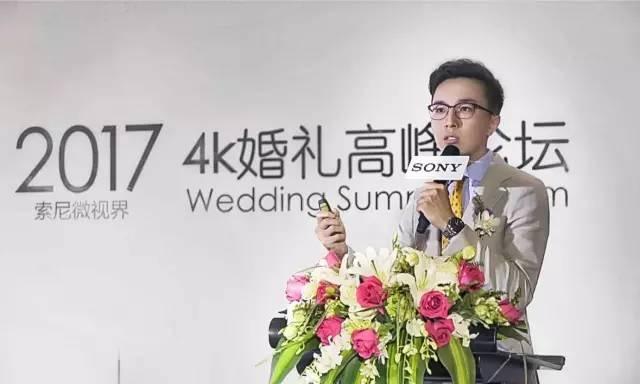 """关于""""4K婚礼高峰论坛""""你不得不知道的五件事"""