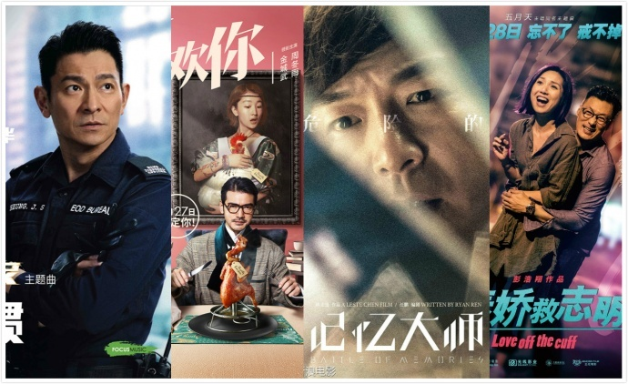 张宏森副局长发文鼓励五一档华语片:比《速8》更走心