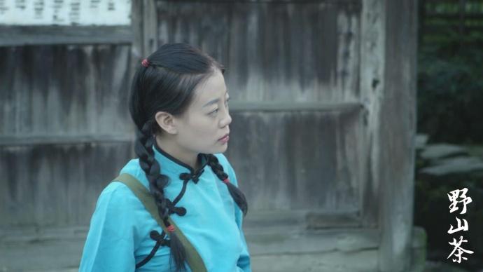 由飞歌影视出品、炫动影业独家发行的文艺电影《野山茶》今日剧情剧照首次发布