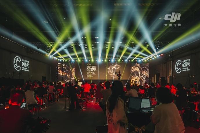《最美中国》获得2017金瞳奖金奖