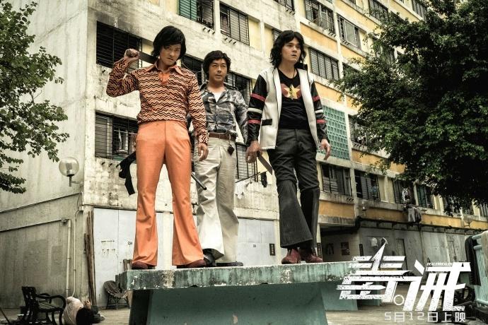 今年汇聚影帝最多的电影,《毒。诫》导演刘国昌谈电影创作