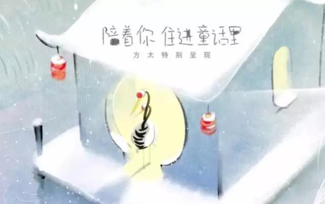 方太竟用国粹水墨动画做了3个超暖心的母亲节视频|出类专访