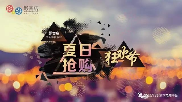 【智云x影视工业网】苏州凯旋!24日武汉,不见不散