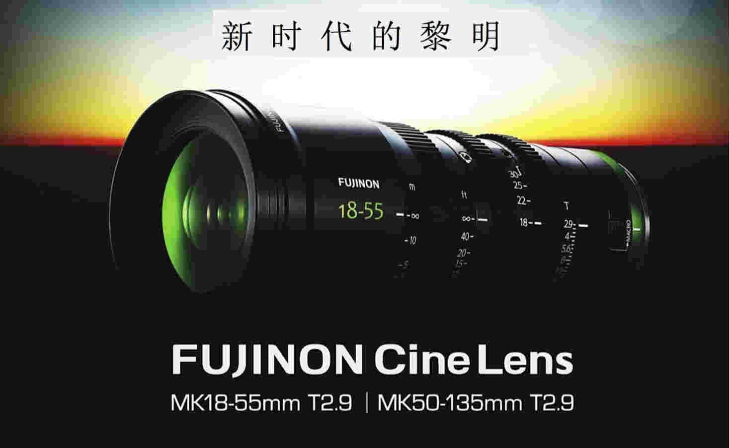 推广 | 影音店MK系列18-55MM和50-135mm两支镜头套装66000元