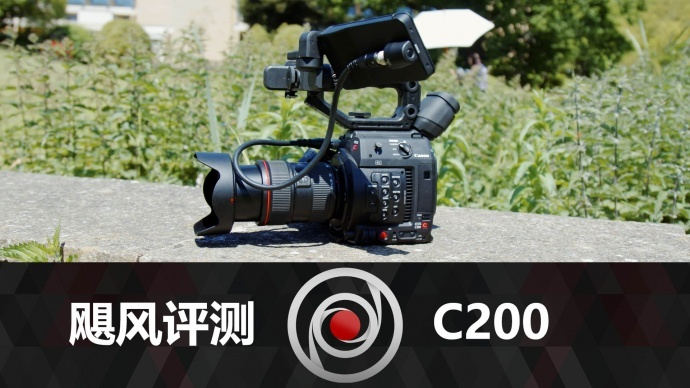 C200首测,佳能C系的新成员
