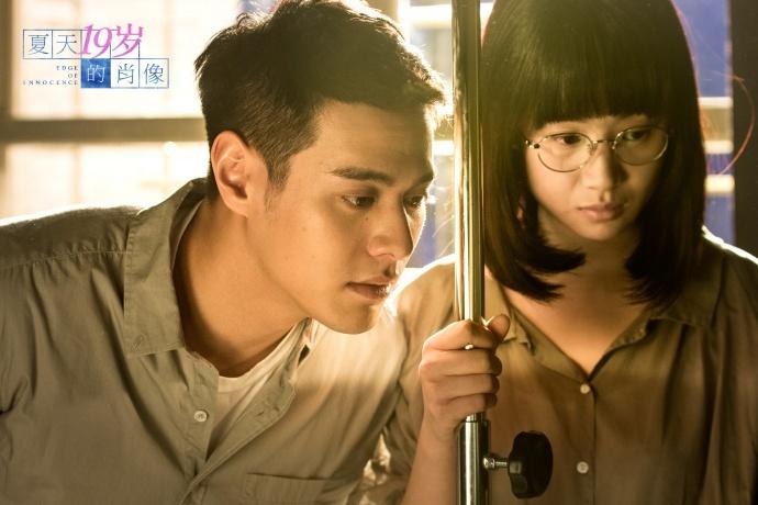 青春片《夏天19岁的肖像》的推理变奏,专访金马导演张荣吉