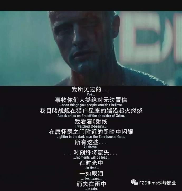 中国科幻值得期待:深度剖析PKD作品受好莱坞青睐原因与中国科幻电影现状及发展