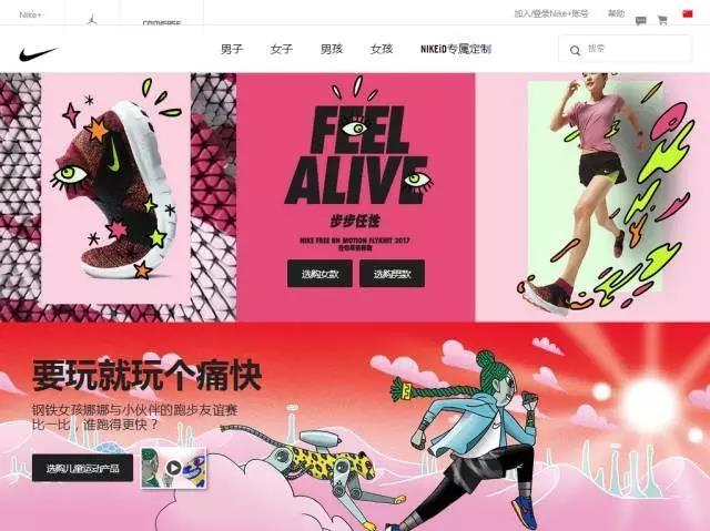 Nike画风突变连推4支美漫风动画,但只换来一片吐槽