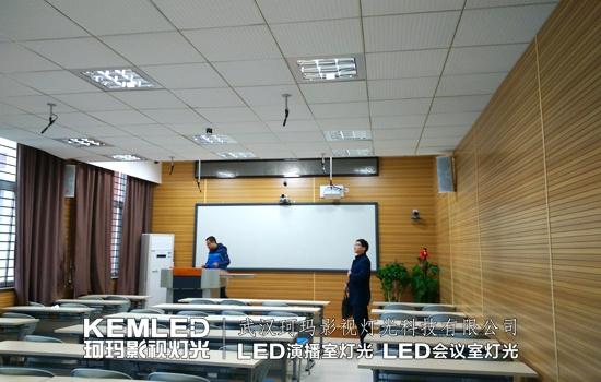 学校录播教室灯光设计的两大要点