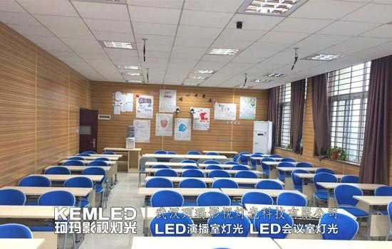 学会这一招,改造录播教室灯光很简单