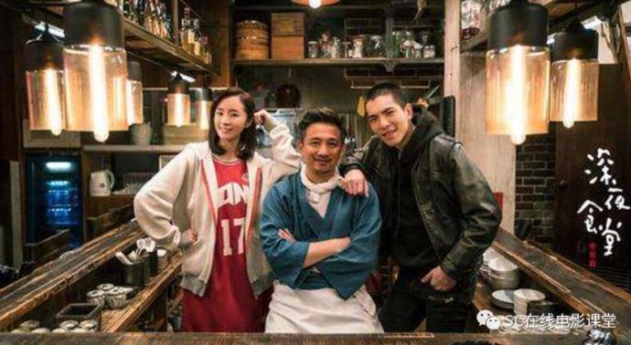 《深夜食堂》中国版告诉我们:要学的还很多