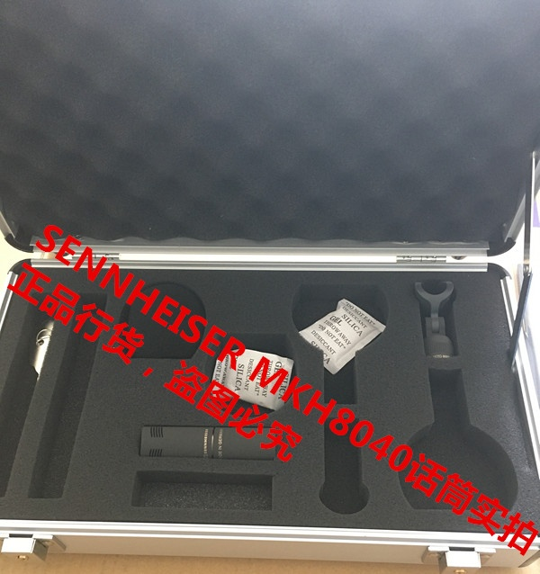 森海塞尔 MKH8040 SENNHEISER MKH8040多功能心型话筒,演播室录音棚专业话筒