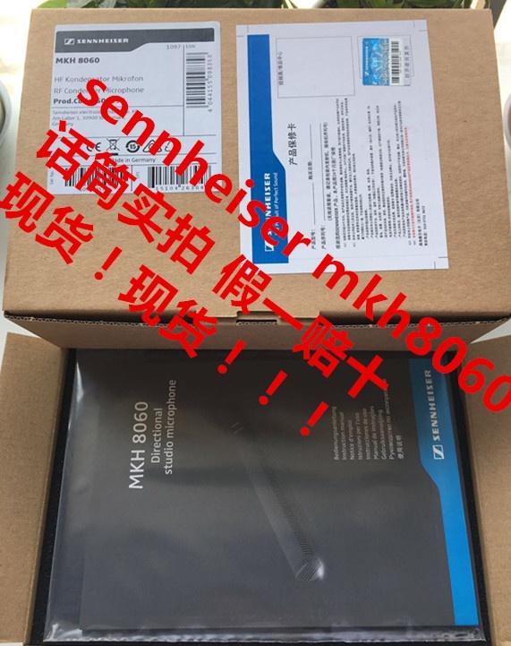 森海塞尔 MKH8060 SENNHEISER MKH8060枪式电容话筒,影视同期录音采访话筒
