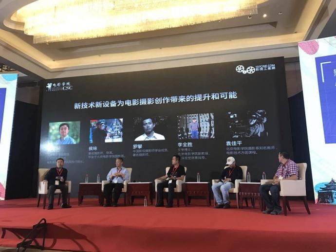 影视工业网2017先进影像大会 | 新技术新设备为电影摄影创作带来的提升和可能