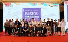 杭州19楼棋牌室转让-2017先进影像大会,都发生了什么?