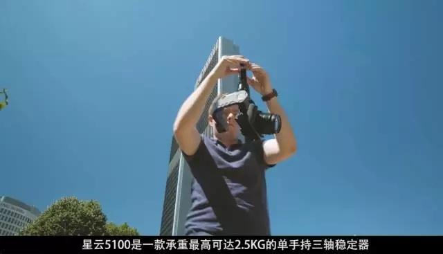 海外干货教学│如何用星云5100拍出好镜头?
