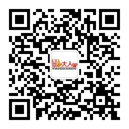 第32期网络大电影项目推介会活动-路演项目揭晓!