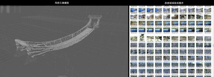 MORE VFX《绣春刀·修罗战场》视效解析Part3·【吊桥破碎】