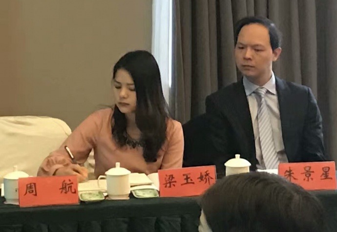 我公司到大方县考察——贵州省多彩贵州影视有限公司