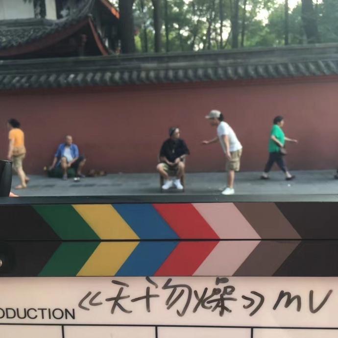 炸死他们! 魔爪Air拍摄,《中国有嘻哈》选手Gai 天干物燥MV幕后揭秘