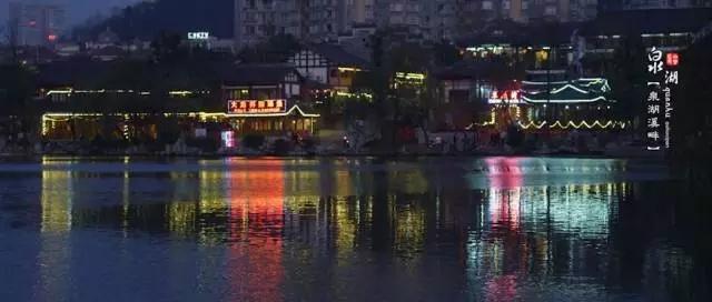 贵阳泉湖宣传片制作完毕——贵州省多彩贵州影业有限公司
