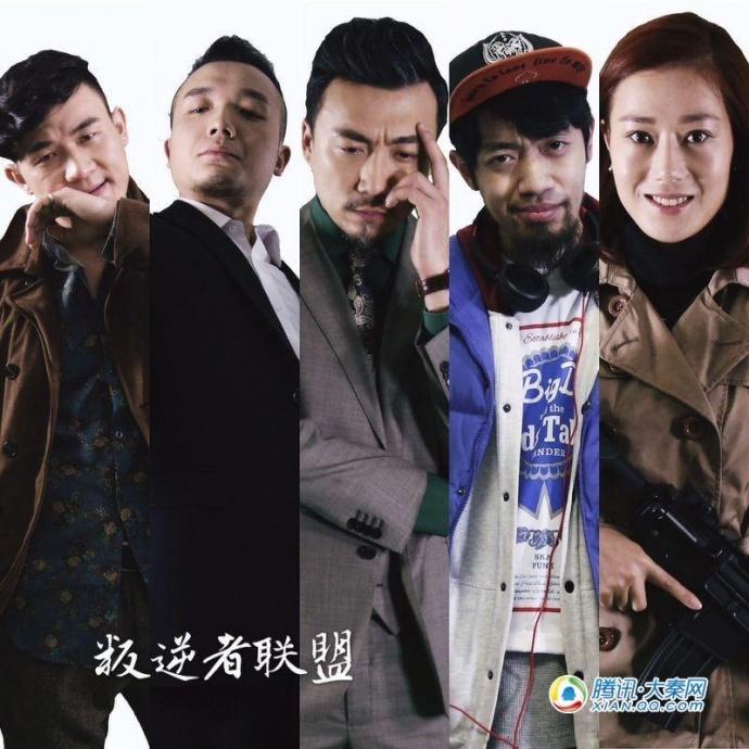 我公司参与投资的数字电影开机——贵州省多彩贵州影业有限公司