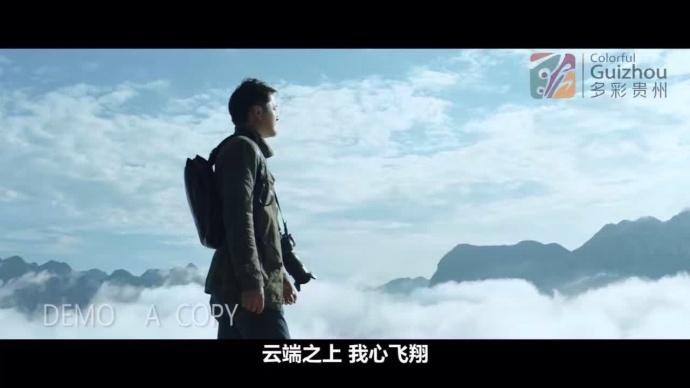 水城音乐电影制作花絮——贵州省多彩贵州影业有限公司