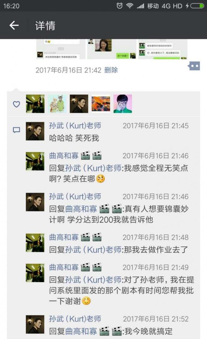 专访曲德建,全中国最熟悉拍片学院的就是他了!