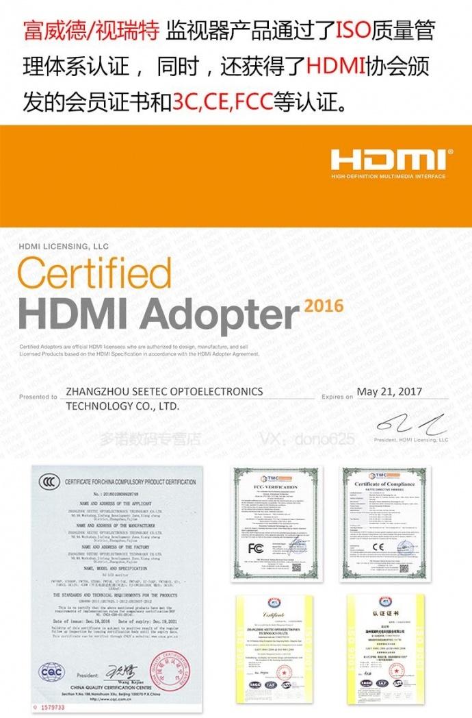 富威德新款7寸4K摄影监视器带HDMI输入输出,FW760升级版单反、微单外接摄影摄像显示屏FH7,厂家直销