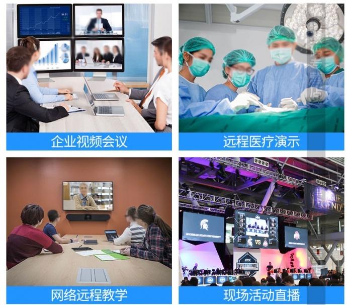 4K高清HDMI医疗视频会议专用录像机