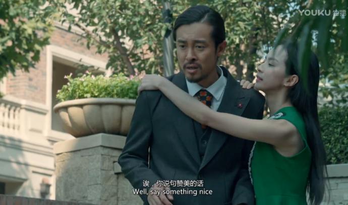 如何用小成本打造一部成功的网络电影 ——《虎色虎香》导演邵馨莹