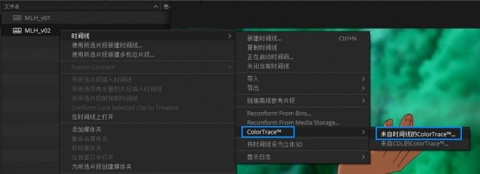 达芬奇复制调色方案的利器——ColorTrace