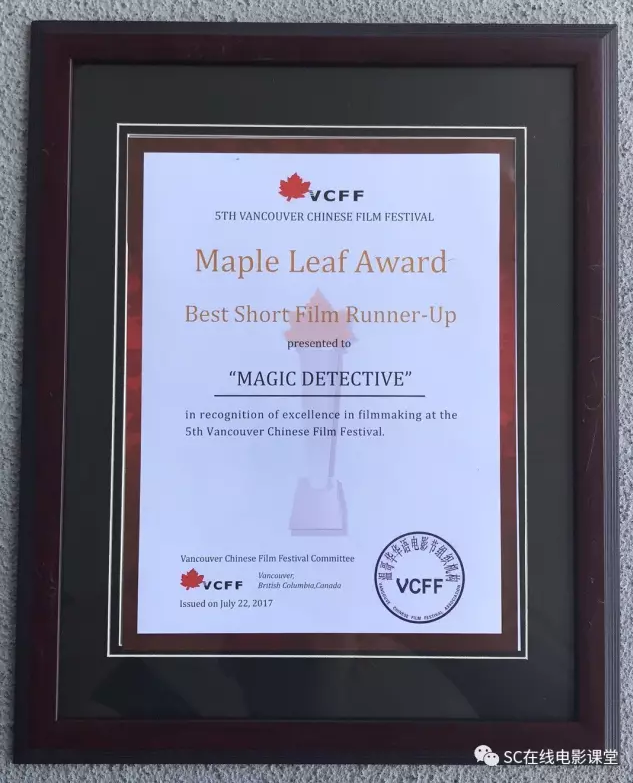 实验电影《魔探》加拿大获奖,全片一镜到底获赞