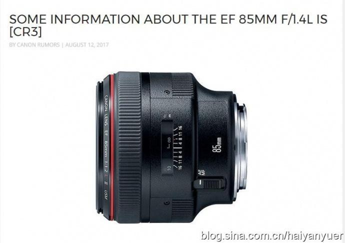 佳能防抖定焦 EF 85mm f/1.4L IS要来了