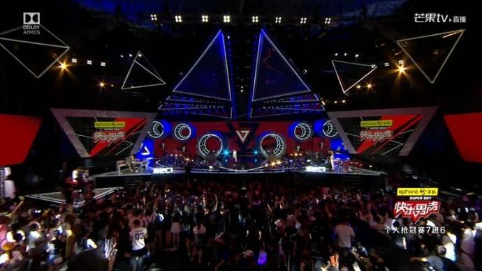 芒果TV《2017快乐男声》个人抢冠赛拉开战幕,为电视观众带来杜比全景声流媒体直播