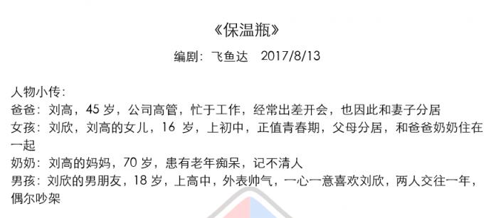 孙武老师《低成本电影从筹备到杀青》直播改档,每晚7点见!