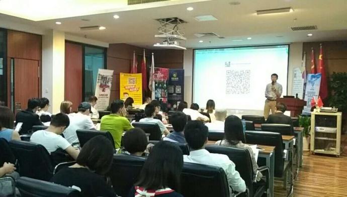 网络大电影项目第33场路演活动成功举办!