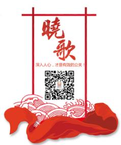广州活动策划公司——中秋节活动促销策划